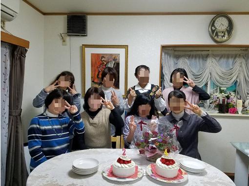 yusu1043.png
