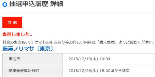 yusu1195.png