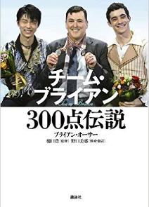 yuzuru2323.png