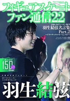 yuzuru2591.png
