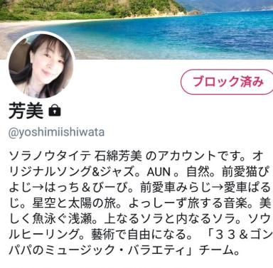 の バラエティー ゴンパパ ミュージック