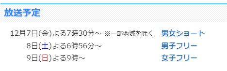 yuduru325.png