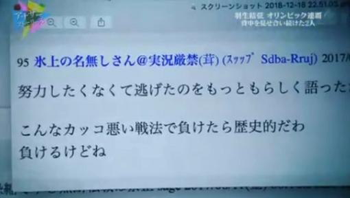 yusu1403.png