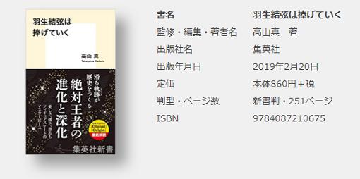 yusu1601.png