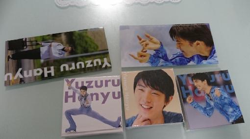 yusu223.png