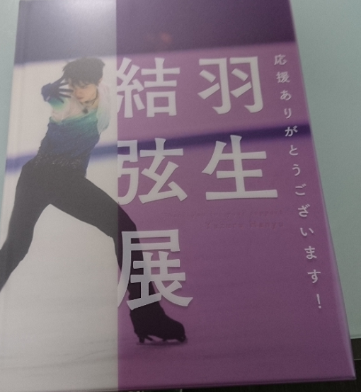 yusu227.png
