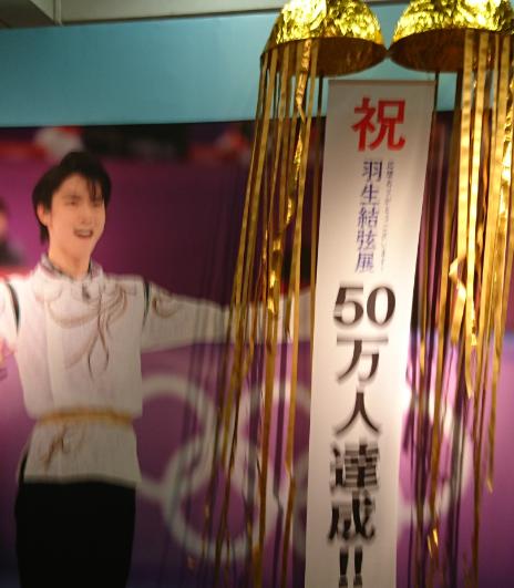 yusu242.png