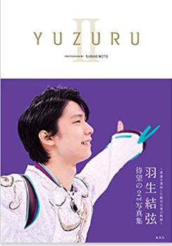 yusu637.png