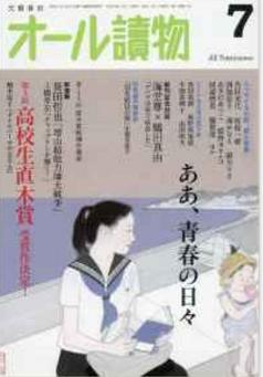 yuzuru1050.png