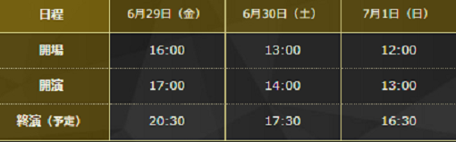 yuzuru1166.png