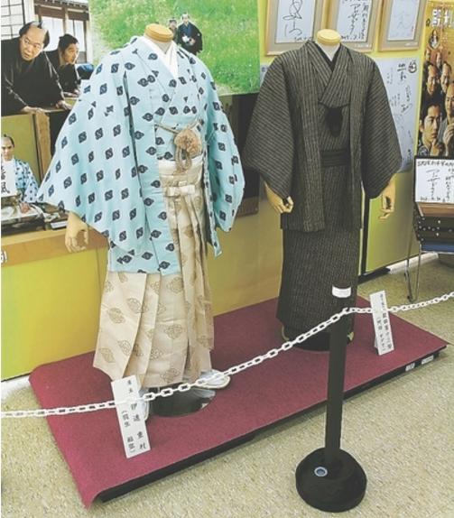 yuzuru1183.PNG