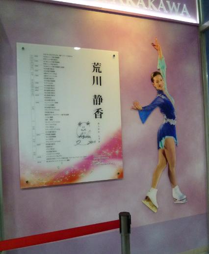 yuzuru1187.png