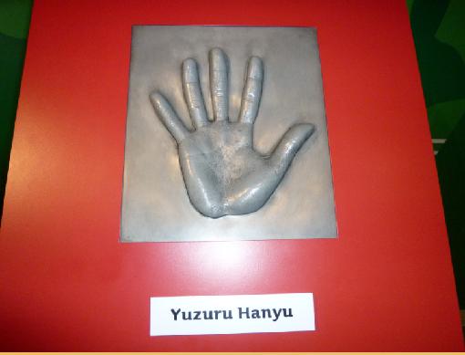 yuzuru1218-1.png