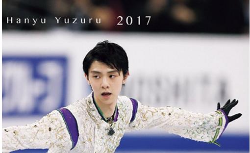 yuzuru1258.png