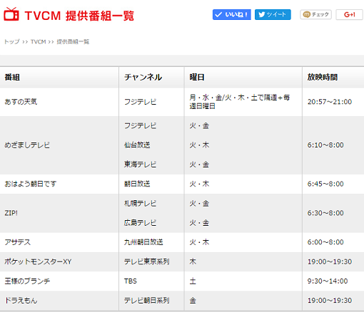 yuzuru1277.png