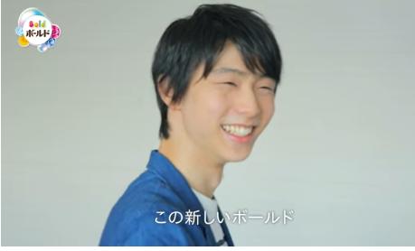 yuzuru2219.png