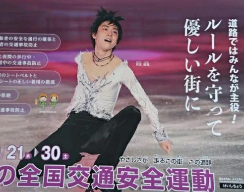 yuzuru2790.png