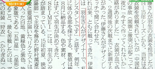 yuzuru3306.png