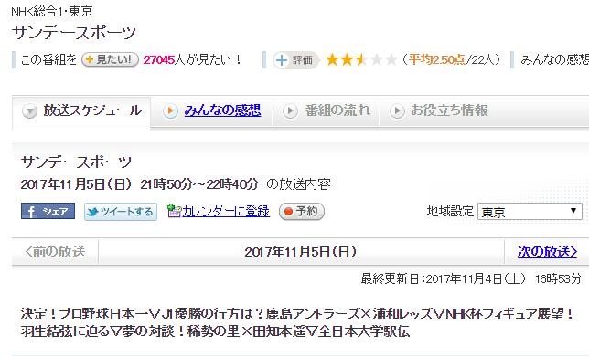 yuzuru3342.png