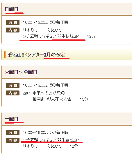 yuzuru346.png