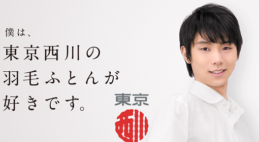 yuzuru34635.png