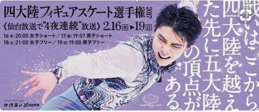 yuzuru34639.png