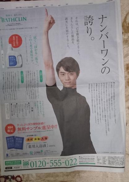 yuzuru42.jpg