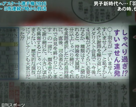 yuzuru533.png