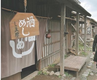 yuzuru766.png