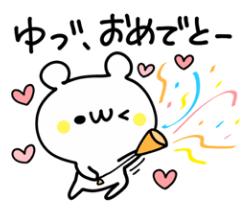 yuzuru829.png