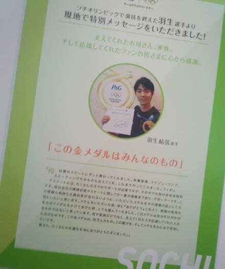 yuzuru836.png