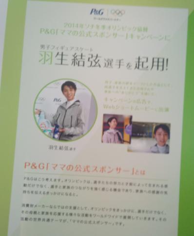 yuzuru837.png